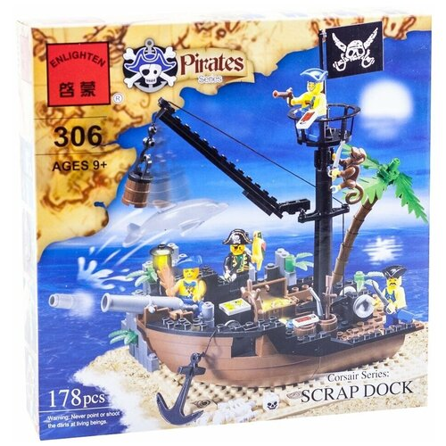 Купить Конструктор Qman Pirates 306 Разбитый корабль, Конструкторы