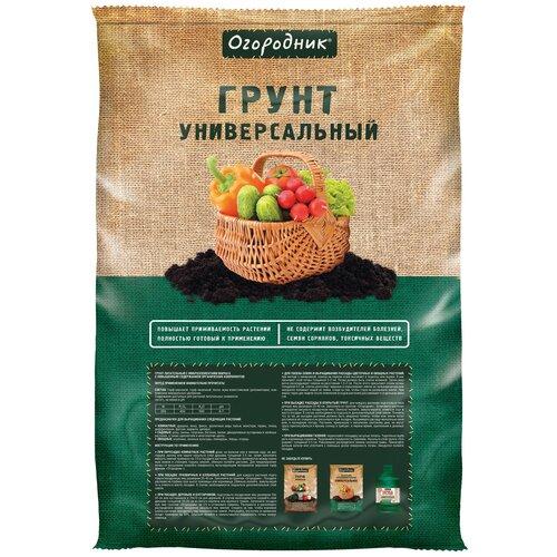 Грунт Огородник® универсальный 60 л.