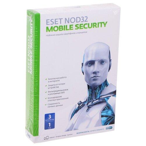 ESET NOD32 Mobile Security коробочная версия русский устройств: 3 срок действия: 12 мес.