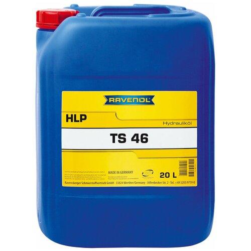 Гидравлическое масло Ravenol Hydraulikoel TS 46 20 л