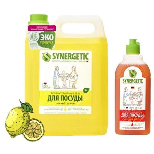 Фото - Synergetic Набор: средство для мытья детской посуды и фруктов Сочный лимон 5 л, средство для мытья посуды Сочный арбуз 500 мл средство для мытья посуды fairy сочный лимон 900мл