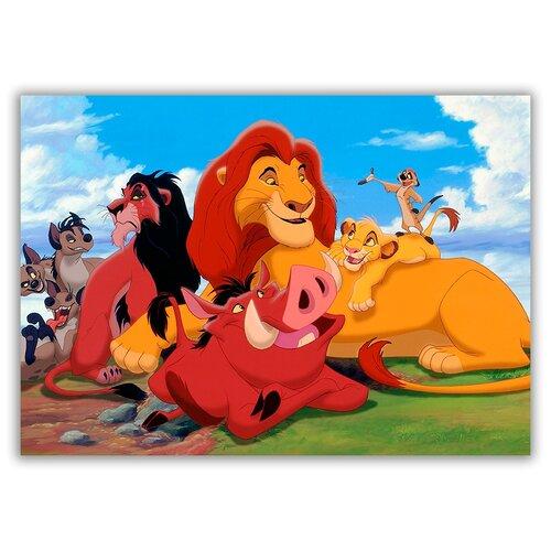 Магнит на холодильник большой - A4, король лев, все герои лежат на траве
