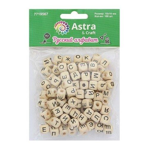 Бусины деревянные с буквами Русский алфавит деревянные игрушки бизикуб алфавит русский с цифрами и знаками