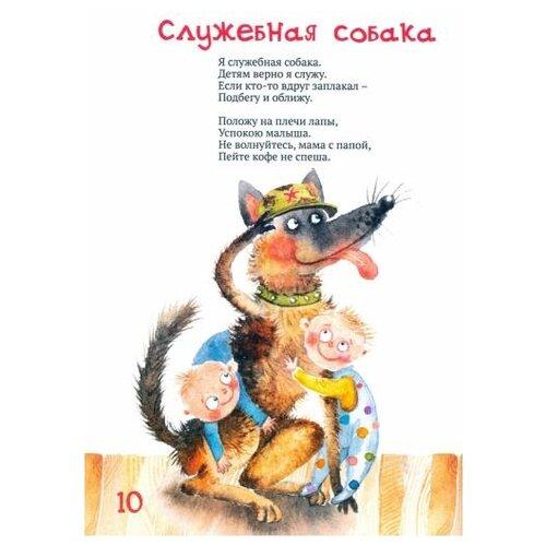 Купить Сорока Л. Колбаскино чудо , БерИнгА, Детская художественная литература