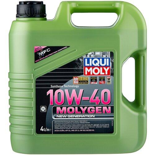 Фото - Полусинтетическое моторное масло LIQUI MOLY Molygen New Generation 10W-40, 4 л моторное масло liqui moly molygen new generation 10w 40 4 л