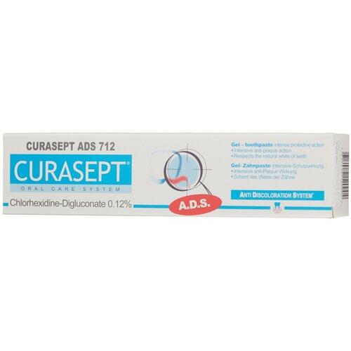 Купить Зубная паста Curaprox Curasept ADS 712, мята, 75 мл