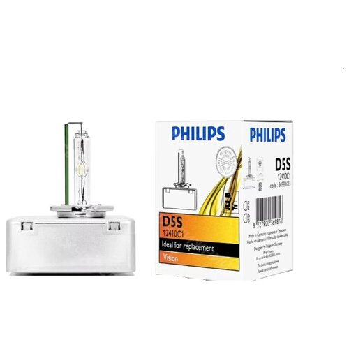 Лампа ксеноновая Philips D5S 12V-25W (PK32d-2) 4400K
