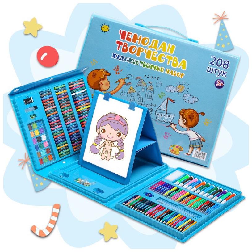 Набор для рисования 208 предметов. Цвет голубой