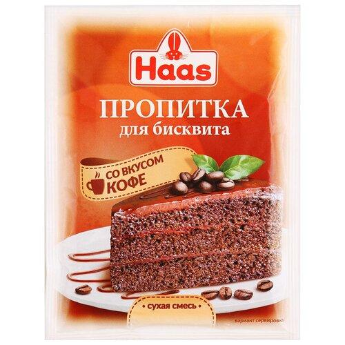 Haas Пропитка для бисквита со вкусом кофе 80 г