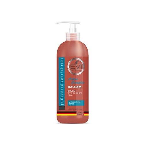 EVI professional Бальзам - ополаскиватель «Активный комплекс» для всех типов волос, 1000 мл.