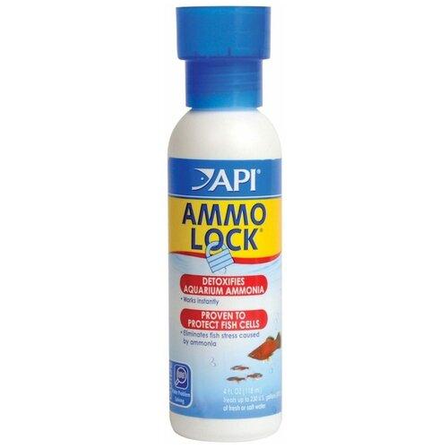 Фото - API Ammo Lock средство для профилактики и очищения аквариумной воды, 118 мл кондиционер для аквариумной воды aquacons антихлор 50 мл