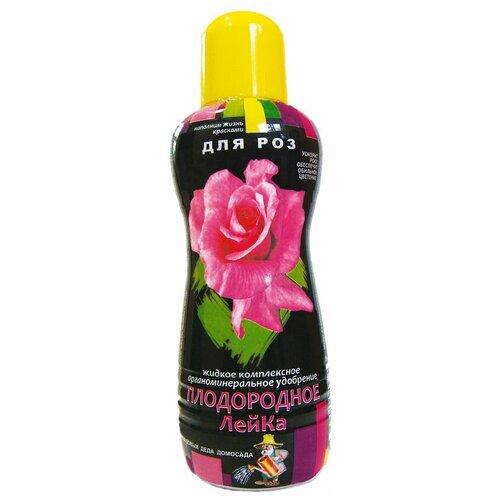 Удобрение ПКФ Усадьба Плодородное-ЛейКа для роз, 0.5 л