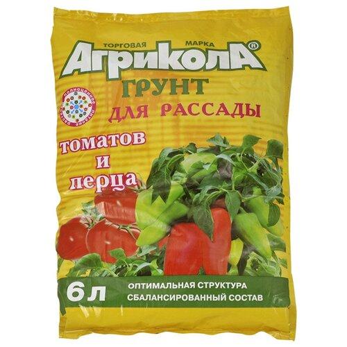 Фото - Грунт Агрикола для томатов и перцев 10 л. грунт veltorf premium для томатов и перцев 10 л