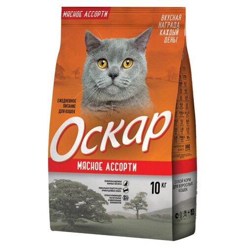 Фото - Сухой корм для кошек Оскар мясное ассорти 10 кг сухой корм для собак clan 15 кг family сухой корм мясное ассорти 15 кг