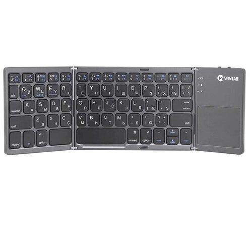 Клавиатура Vontar складная