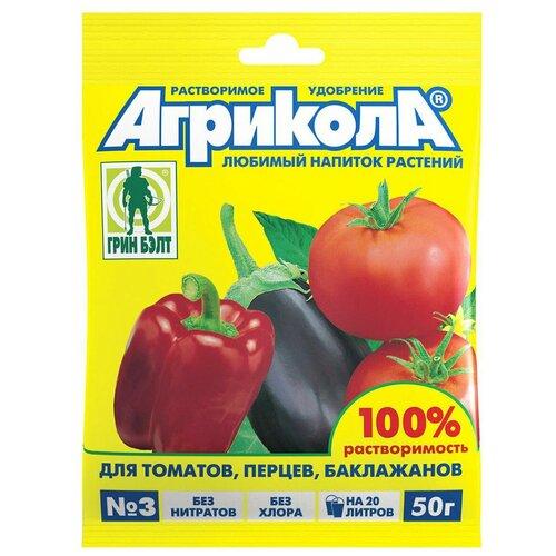 Фото - Удобрение Агрикола для томатов, перцев, баклажанов, 0.05 кг почвогрунт для томатов перца и баклажанов богатырь 20л