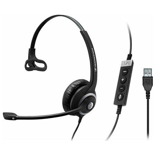 Компьютерная гарнитура Sennheiser SC 230 USB CTRL II черный по цене 9 490