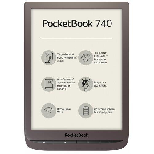 Электронная книга PocketBook 740 коричневый