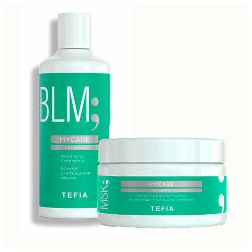 Купить Набор по уходу за тонкими волосами TEFIA MYCARE VOLUME ( Шампунь для придания объема 300мл и Маска уплотняющая для тонких волос 250мл)
