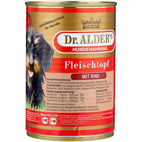 Фото - Влажный корм для собак Dr. Alder`s говядина 410 г влажный корм для собак dr alder s ягненок 12 шт х 750 г