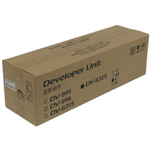 Блок проявки Kyocera DV-896C (302MY93041)