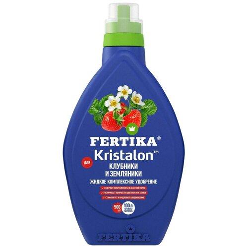 Удобрение FERTIKA Kristalon для клубники и земляники, 0.5 л удобрение для клубники и земляники fertika кристалон 1 л