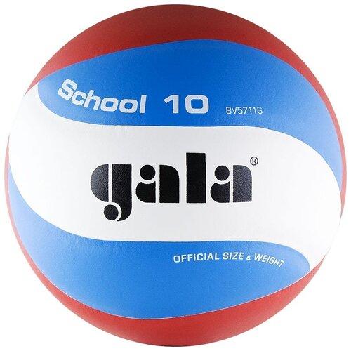 Мяч волейбольный GALA School 10 5р. BV5711S
