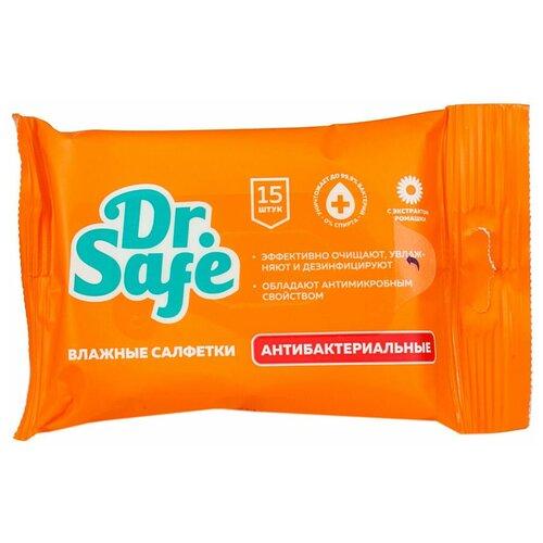 Влажные салфетки Dr. Safe антибактериальные, с экстрактом ромашки, 15 шт.