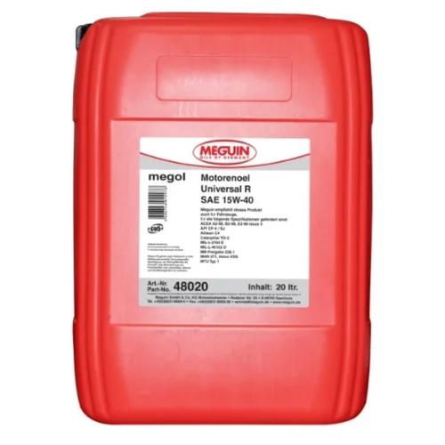 Фото - Минеральное моторное масло Meguin Megol Motorenoel Universal R 15W-40 20 л минеральное моторное масло mannol universal 15w 40 4 л
