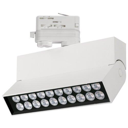 Трековый светильник-спот Arlight LGD-LOFT-TRACK-4TR-S170-10W Warm3000 (WH, 24 deg) спот arlight sp bed r90 3w warm3000 029634