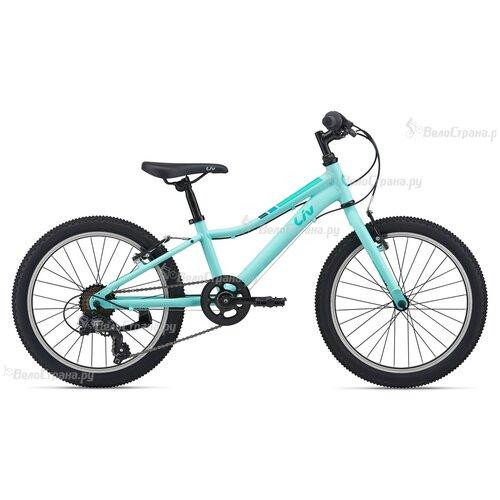 Велосипед Giant Enchant 20 Lite (2021) Оранжевый