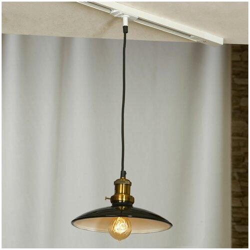 Трековый светильник Lussole LOFT Glen Cove LSP-9604-TAW, Черный, E27 60 светильник lussole loft grlsp 9605 glen cove