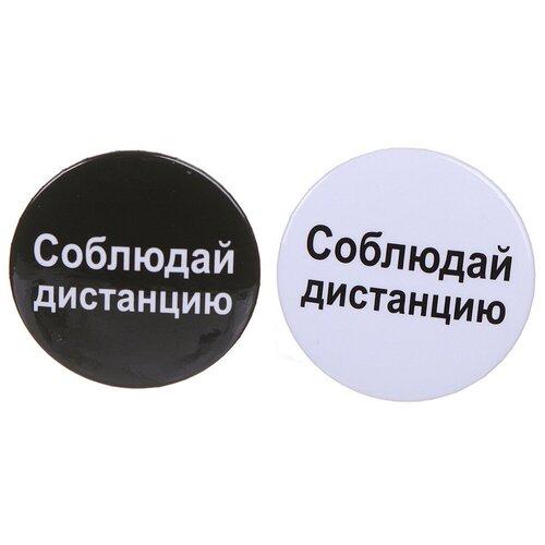 Набор значков Орландо Соблюдай дистанцию 038015зз56001
