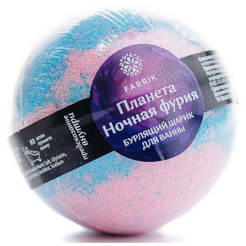 Купить Бурлящий шарик Fabrik Cosmetology Планета Ночная Фурия 120g 4631141747774