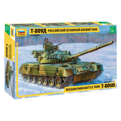 Купить Сборная модель Звезда Российский основной боевой танк Т-80УД, 1/35 3591, ZVEZDA, Сборные модели