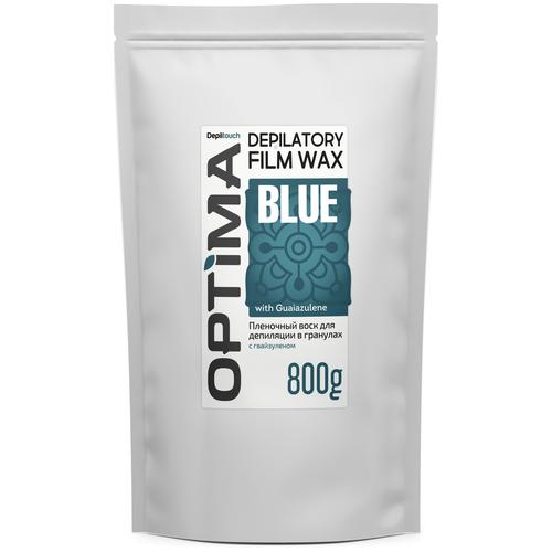 Купить Depiltouch Пленочный воск для депиляции в гранулах OPTIMA «BLUE», 800 гр.