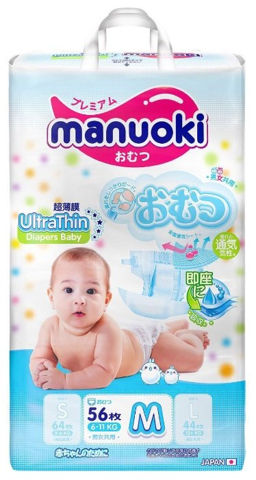 Manuoki подгузники UltraThin M (6-11 кг) 56 шт.