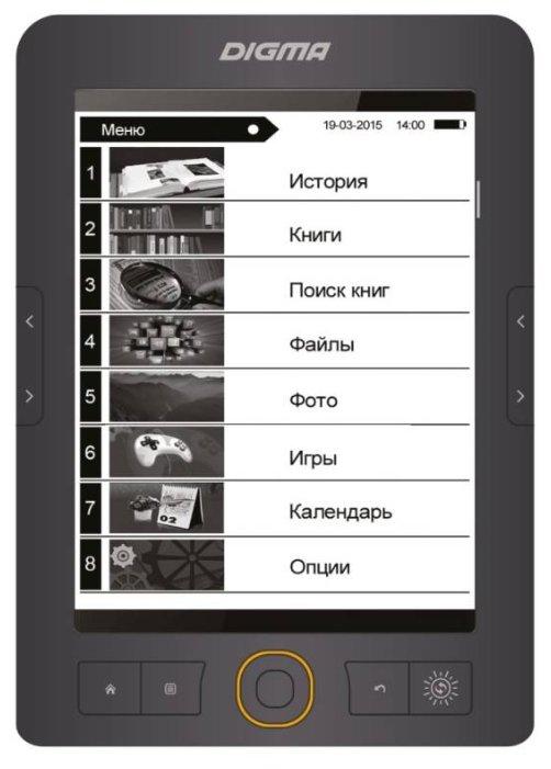 Digma Электронная книга Digma R651