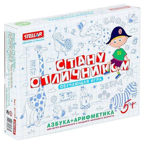 Купить Настольная игра Стеллар Стану отличником Азбука-Арифметика 01123, Настольные игры