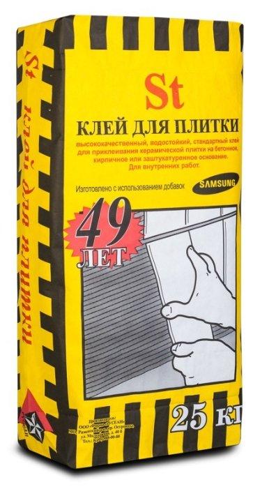 Клей Русеан ST 25 кг