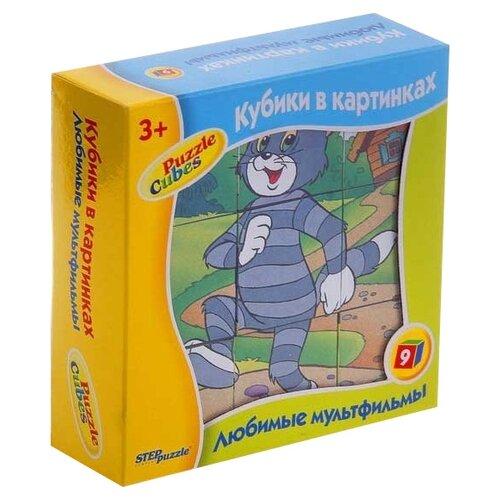Купить Кубики-пазлы Step puzzle Любимые мультфильмы 87312, Детские кубики