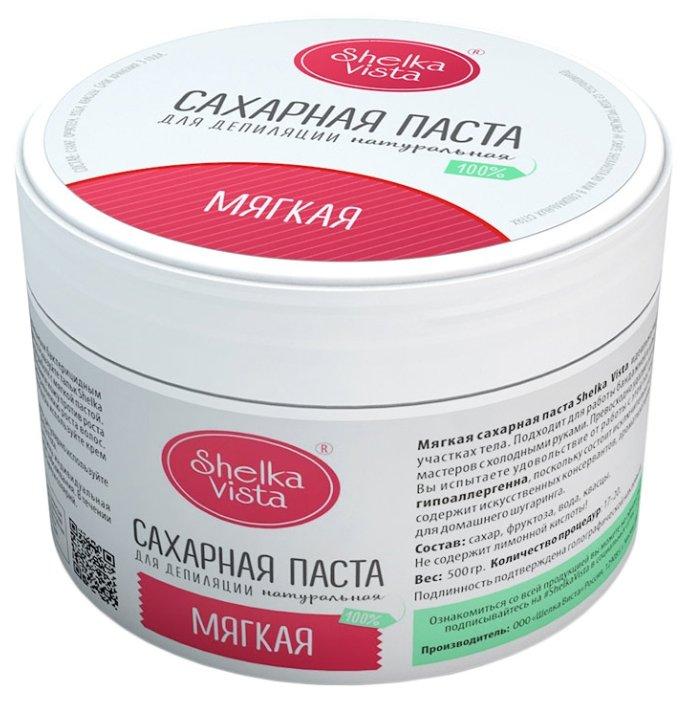 Паста для шугаринга Shelka Vista Мягкая сахарная