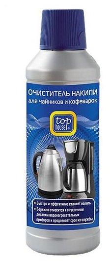 Средство Top House очиститель накипи для чайников и кофеварок 500 мл