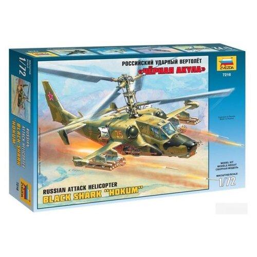 Купить Сборная модель ZVEZDA Российский ударный вертолет Черная акула Ка-50 (7216PN) 1:72, Сборные модели