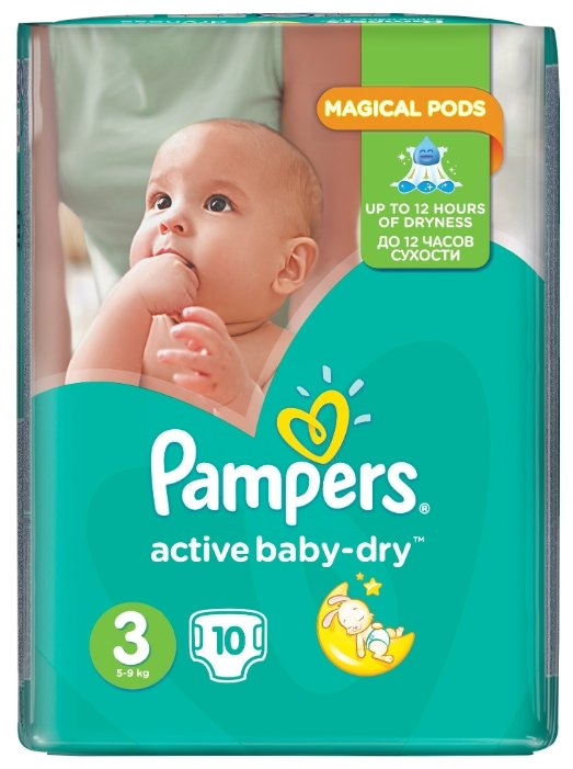 Pampers подгузники Active Baby-Dry 3 (5-9 кг) 10 шт.