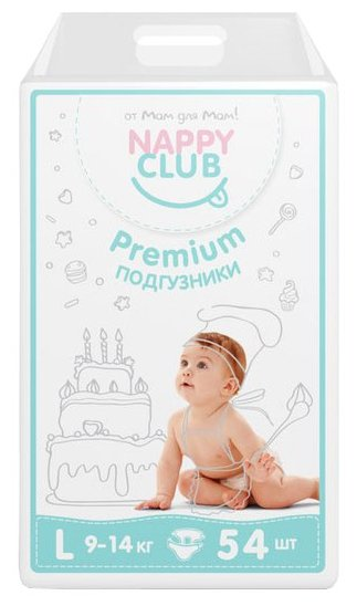 NappyClub подгузники Premium L (9-14 кг) 54 шт.