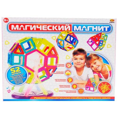 Магнитный конструктор ABtoys Магический магнит PT-00743 магнитный конструктор abtoys магический магнит с магнитом внутри 32 детали pt 00863