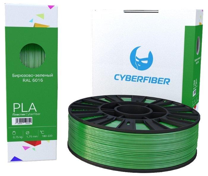 PLA пруток Cyberon 1.75 мм бирюзово-зеленый
