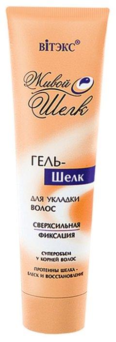 Витэкс Живой шелк гель-шелк для укладки волос сверхсильной фиксации