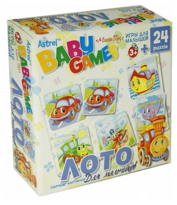 Origami Baby Games. Лото для мальчиков